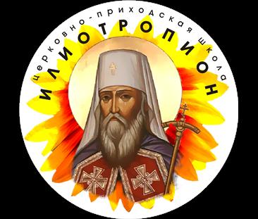 Приходской лист №15 ноябрь 2017 г.